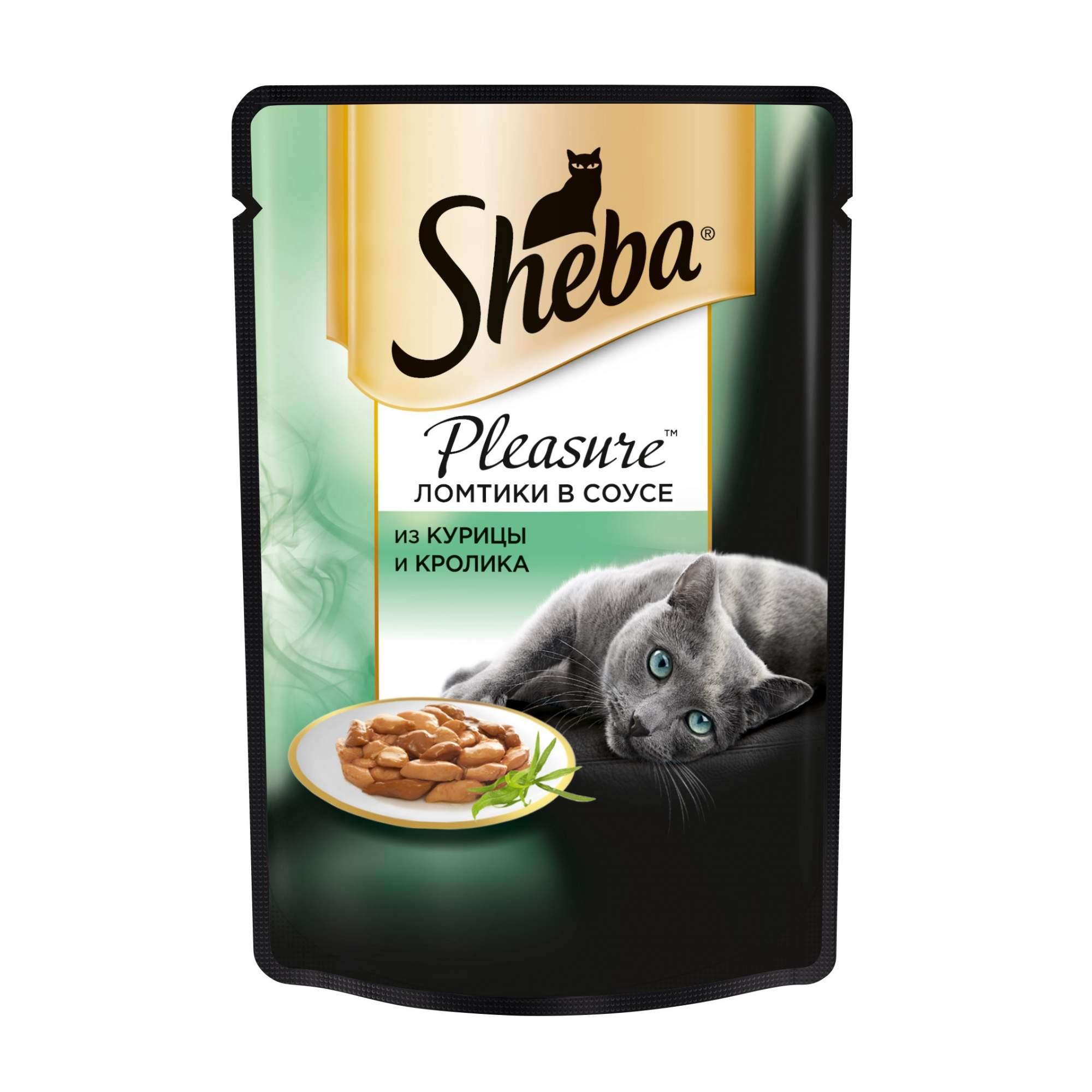 Влажный корм для кошек Sheba Pleasure ломтики из курицы и кролика в соусе, 85г