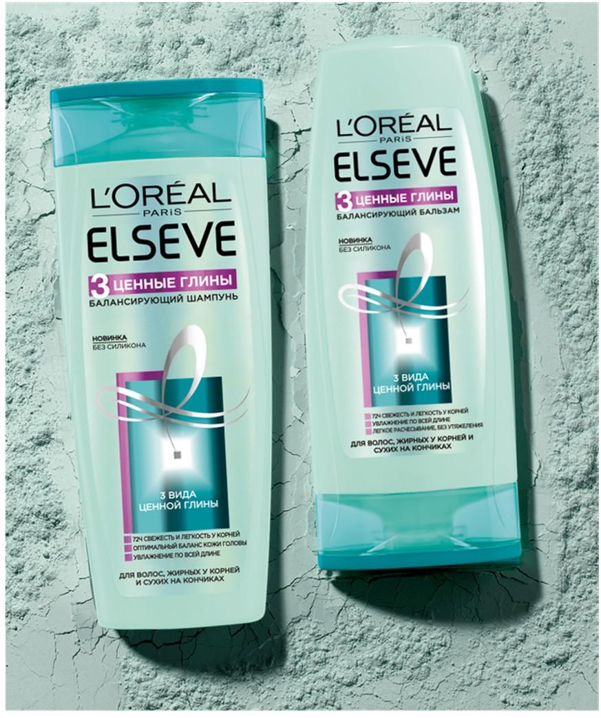 Миниатюра Бальзам для волос L'Oreal Paris Elseve 3 Ценные глины 400 мл №6