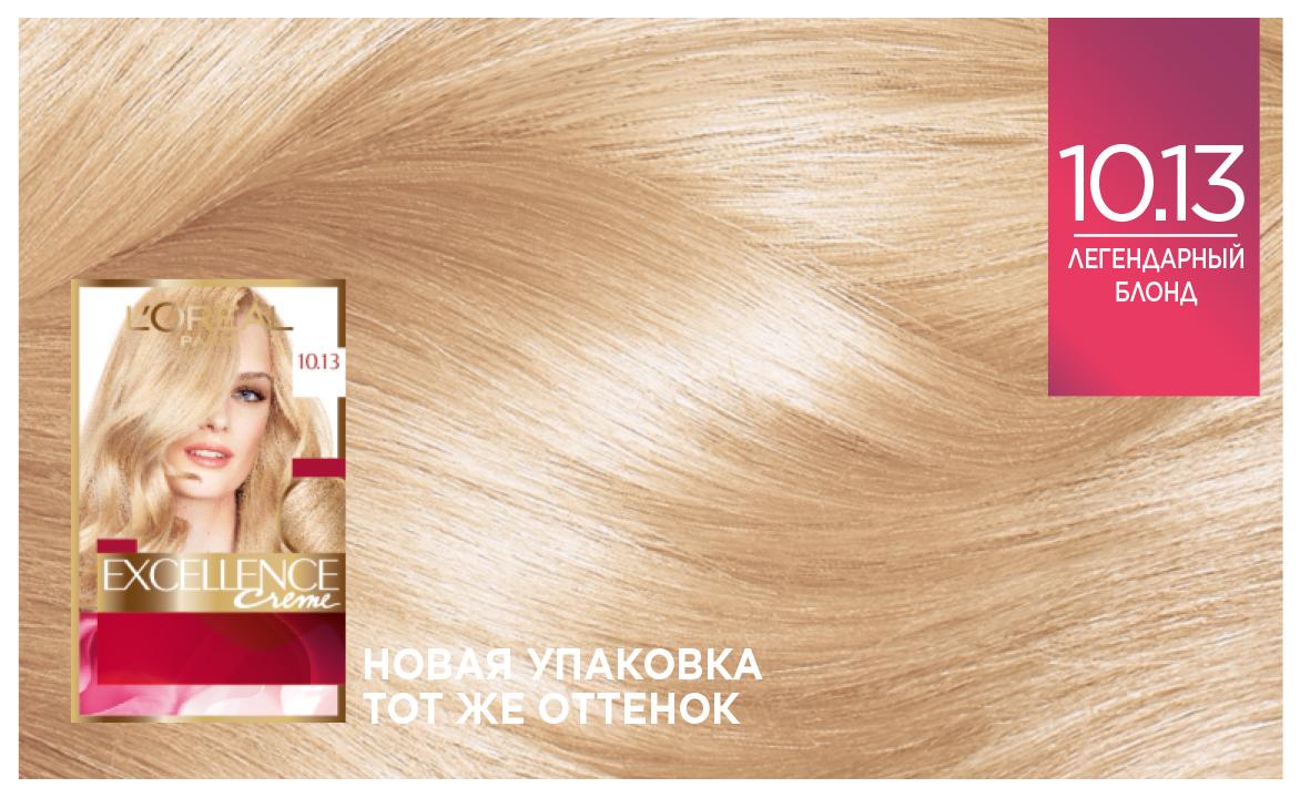 """Миниатюра Крем-краска для волос L'Oreal Paris """"Excellence"""" тон 10.13, """"Легендарный блонд"""" №6"""