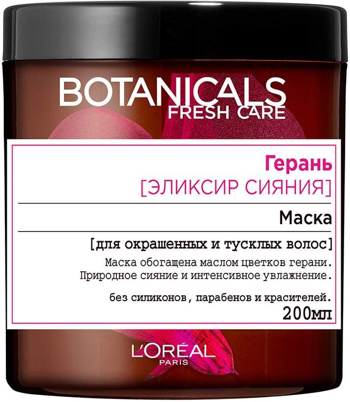 Миниатюра Маска для волос L`Oreal Paris Botanicals Герань 200 мл №1