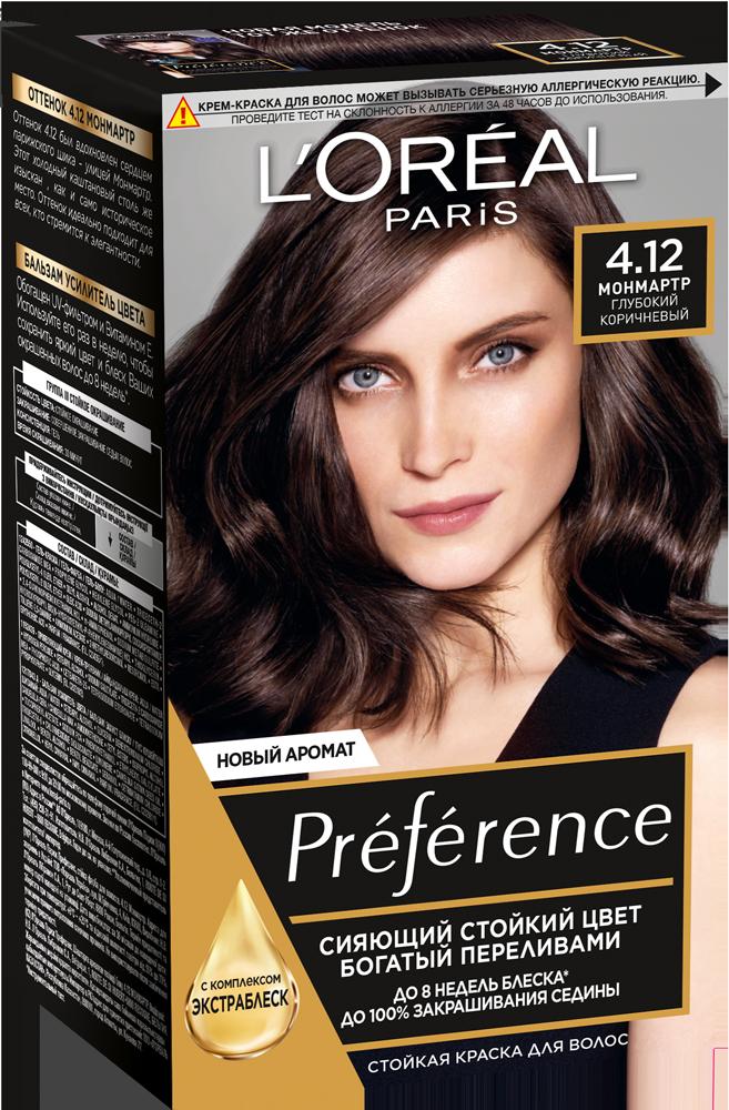 Миниатюра Краска для волос L'Oreal Paris Preference оттенок 4,12 Монмартр №1