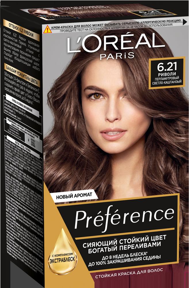 Миниатюра Стойкая краска для волос L'Oreal Paris Preference, оттенок 6.21, Риволи №1