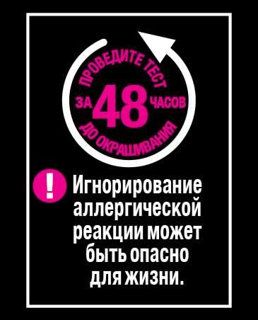 Миниатюра Стойкая краска для волос L'Oreal Paris Preference, оттенок 6.21, Риволи №7