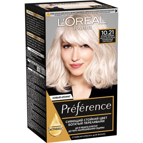 Миниатюра Краска для волос L'Oreal Paris Preference оттенок 10,21 Стокгольм №1