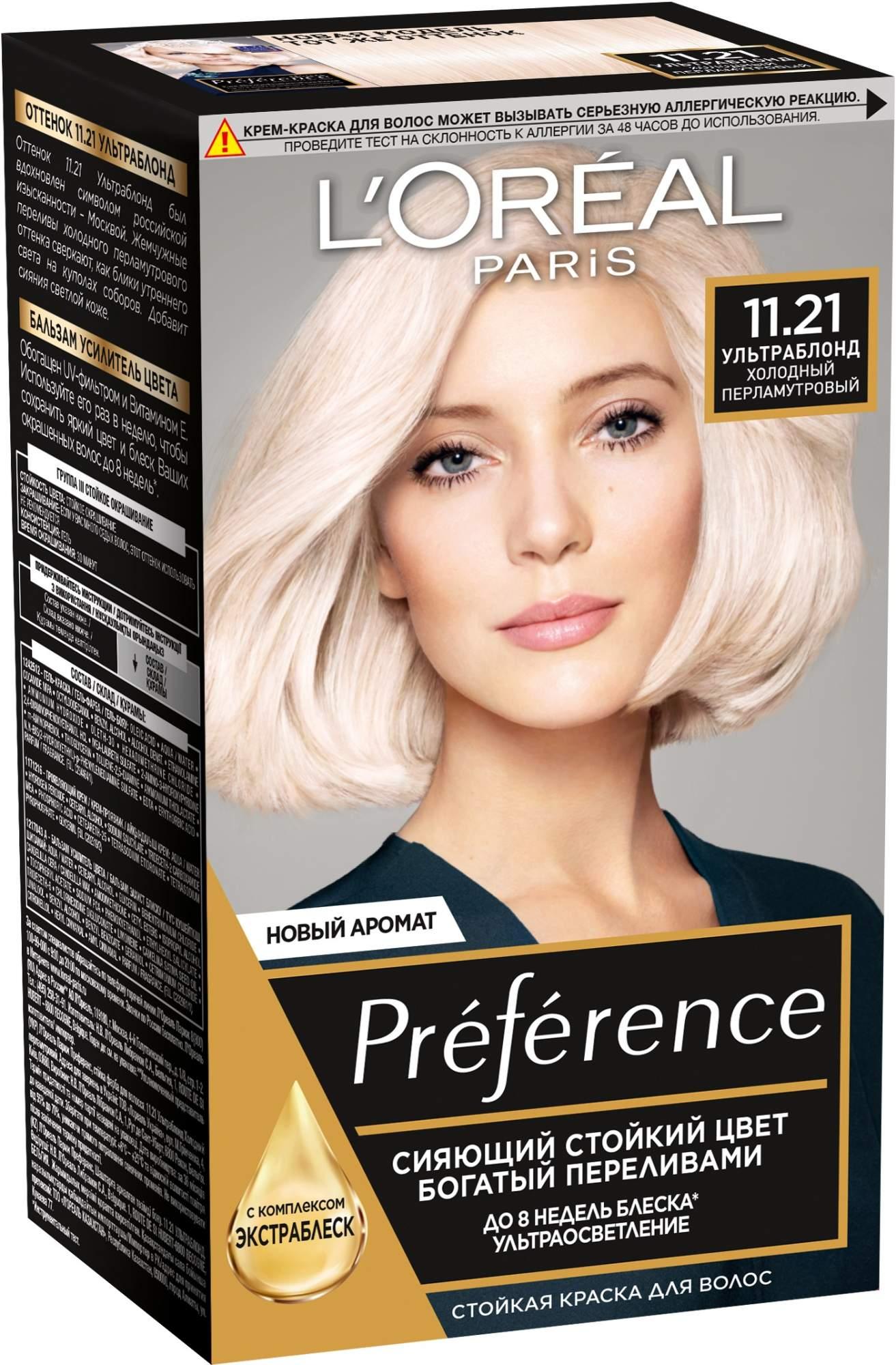 Миниатюра Краска для волос L'Oreal Paris Preference оттенок 11,21 ультраблонд перламутровый №1