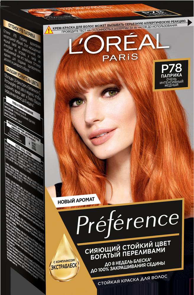 Миниатюра Краска для волос L'Oreal Paris Preference оттенок P78 паприка №1