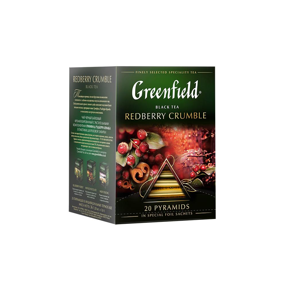 чай Greenfield Redberry Crumble
