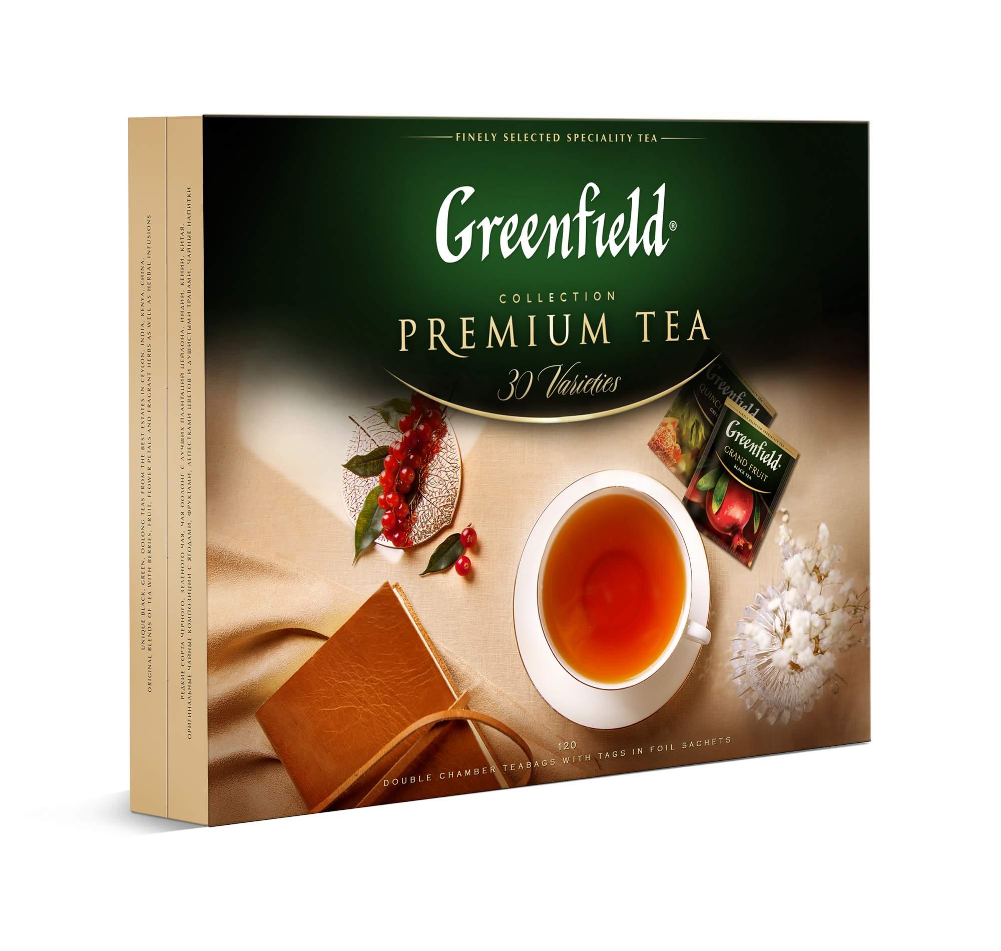 Миниатюра Набор чая и чайных напитков Greenfield Collection в пакетиках для чашки 30 видов 120 штук №4