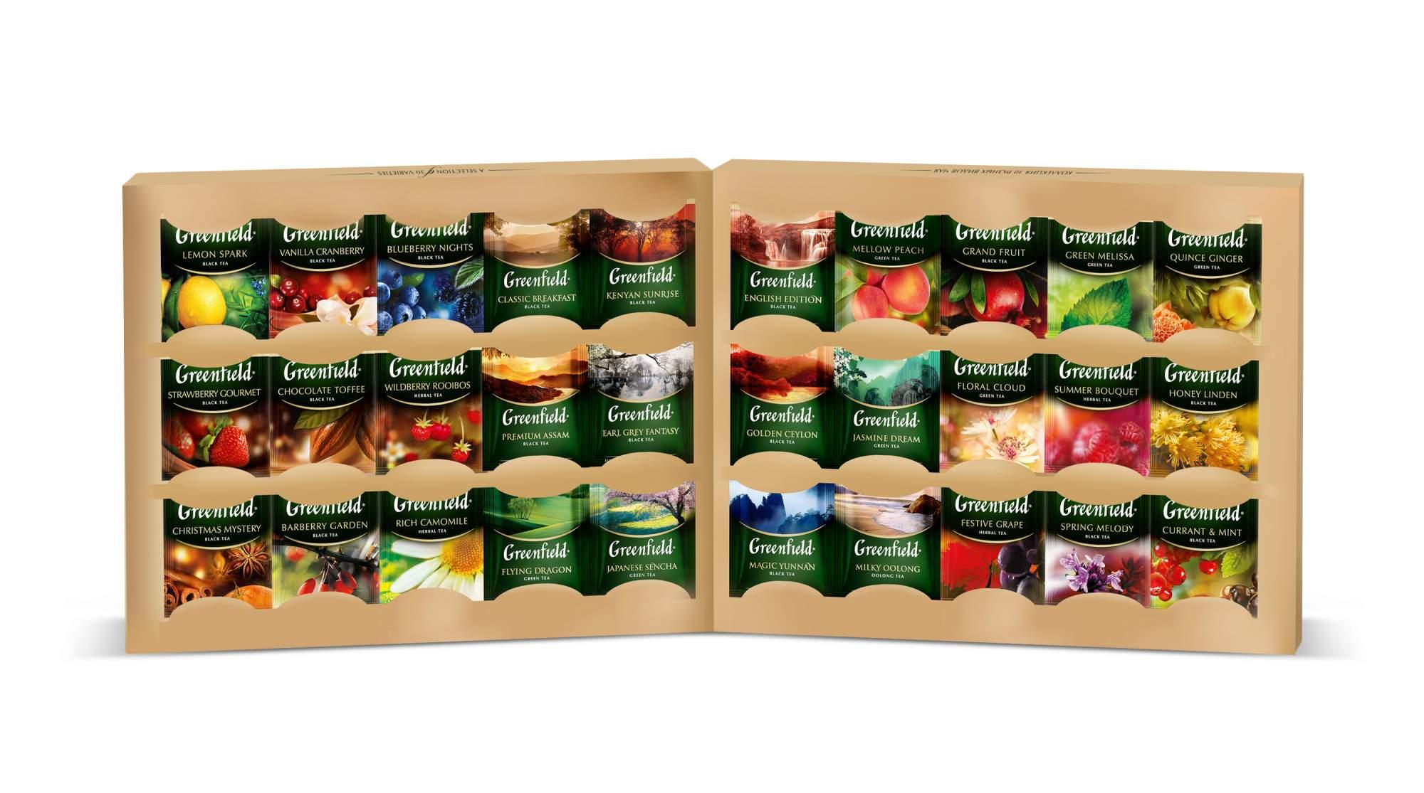 Миниатюра Набор чая и чайных напитков Greenfield Collection в пакетиках для чашки 30 видов 120 штук №5