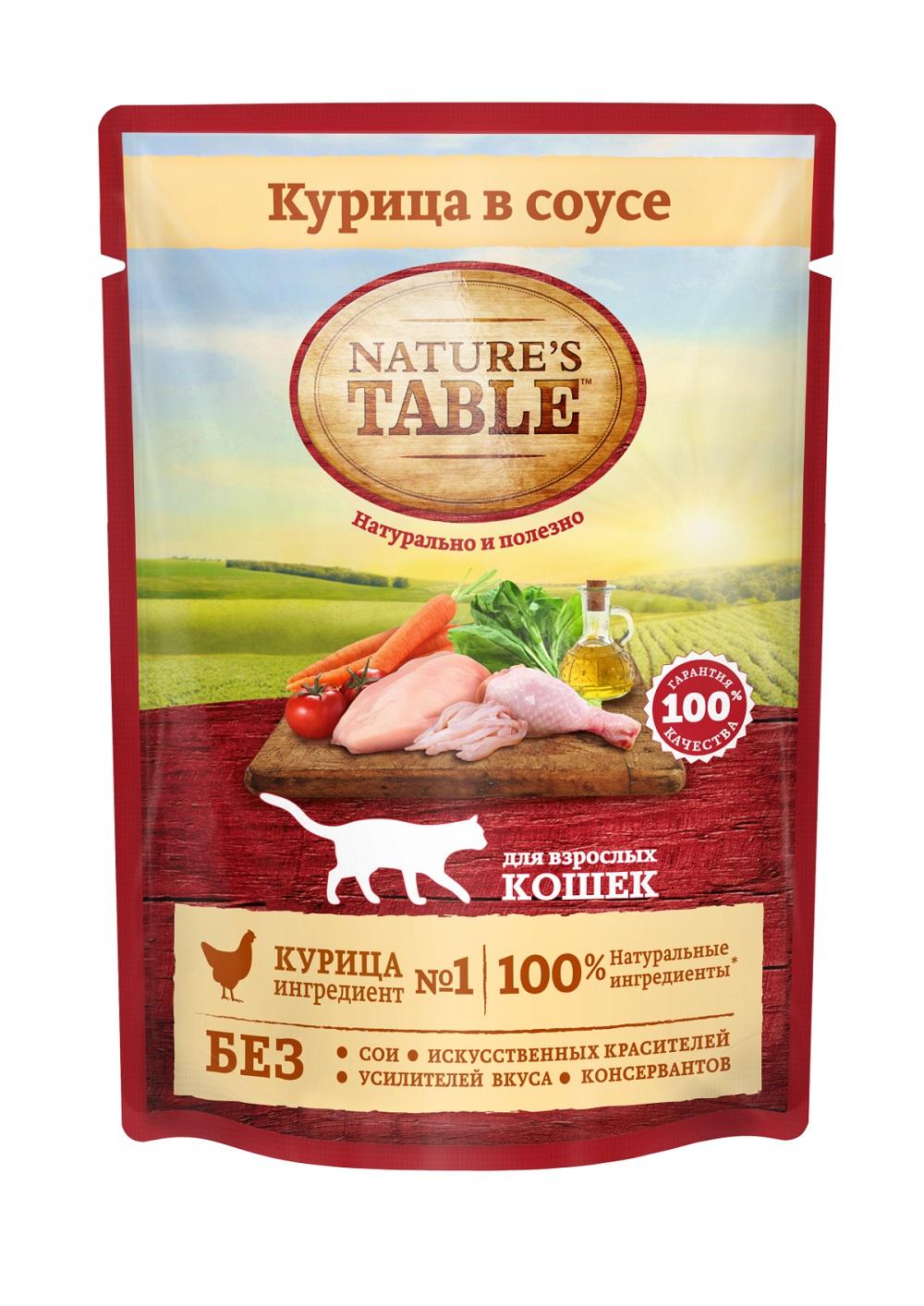 Миниатюра Влажный корм для кошек Nature's Table Курица в соусе, 24 шт по 85г №2