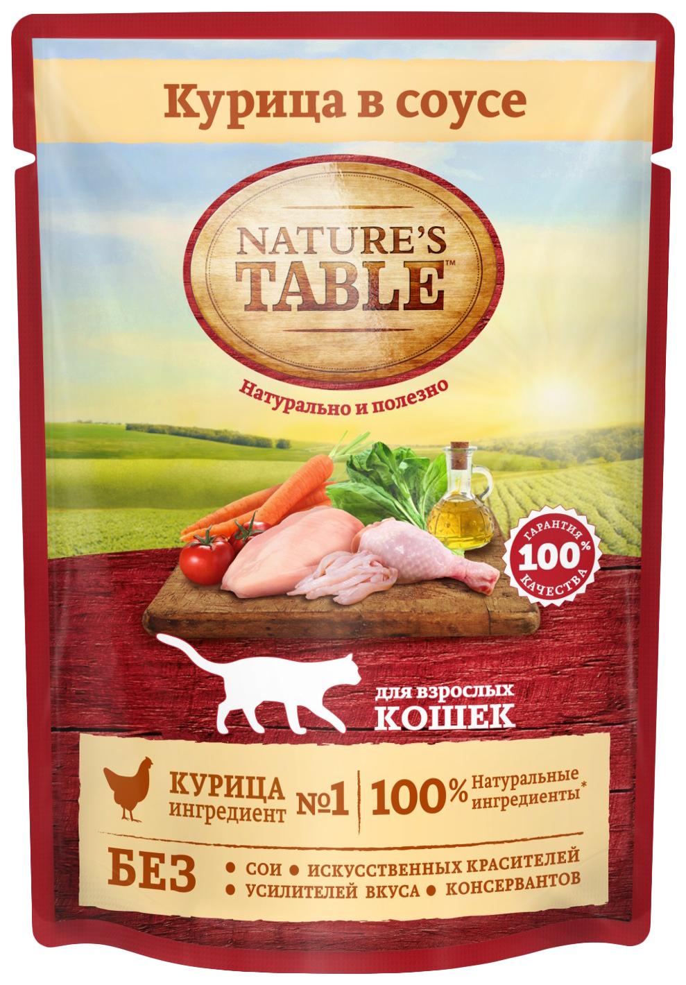 Миниатюра Влажный корм для кошек Nature's Table Курица в соусе, 24 шт по 85г №7