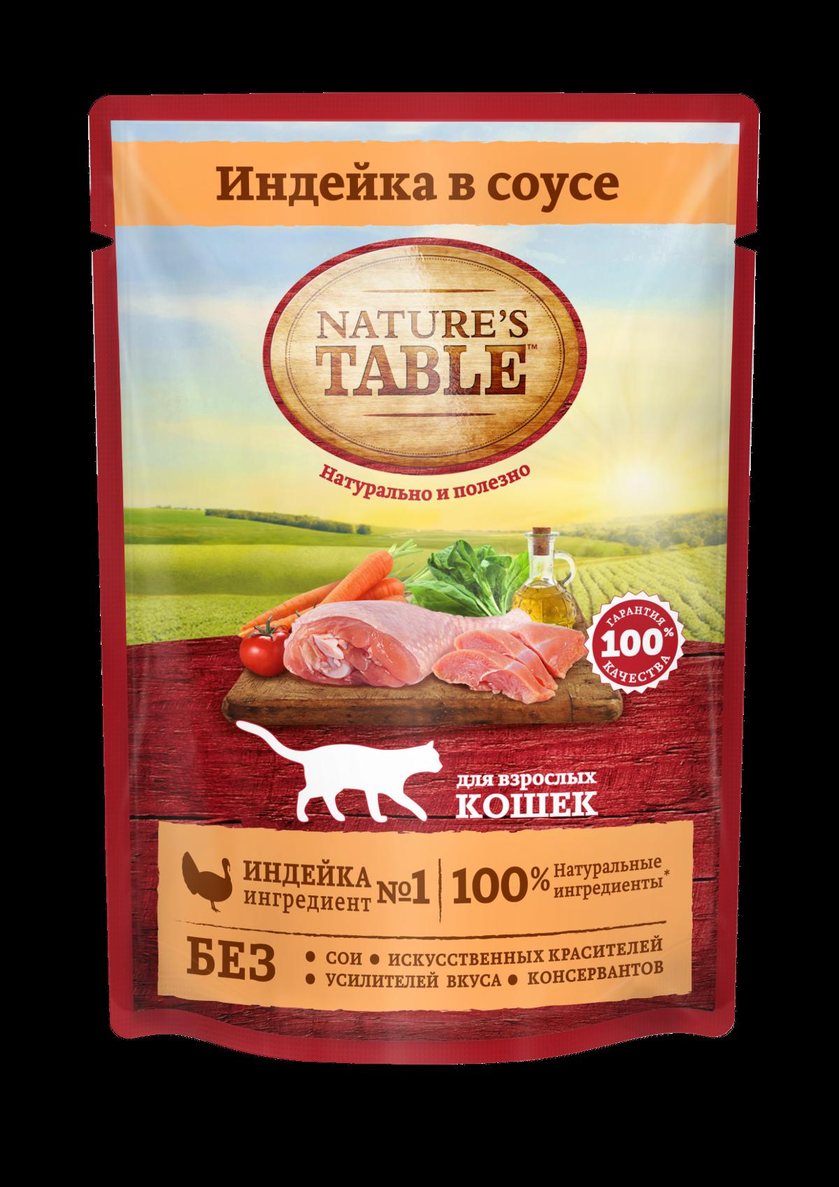 Миниатюра Влажный корм для кошек Nature's Table Индейка в соусе, 24 шт по 85г №7