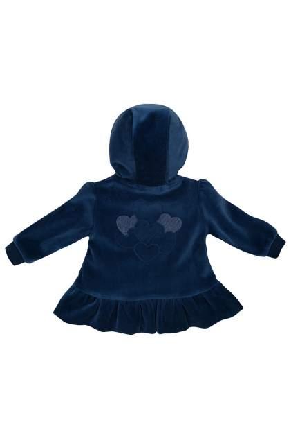 Комплект одежды RBC, цв. синий р.62