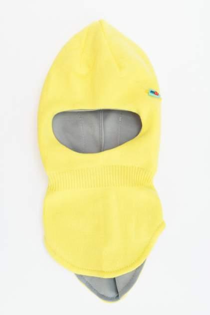 Балаклава детская Marhatter, цв. желтый р-р 46