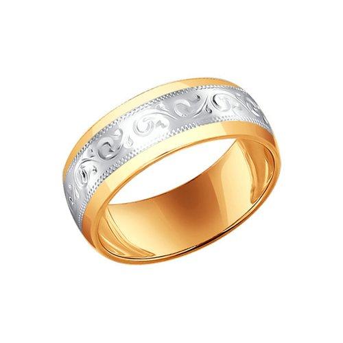 Обручальное кольцо женское SOKOLOV из серебра с гравировкой 93110008 р.17