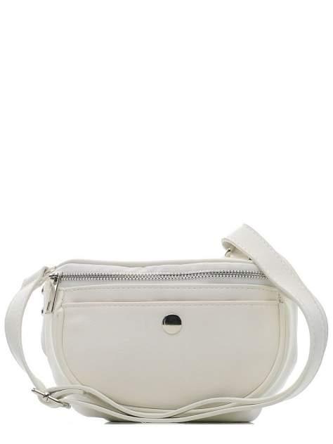Поясная сумка женская Modis M201A00729W001ONE белая