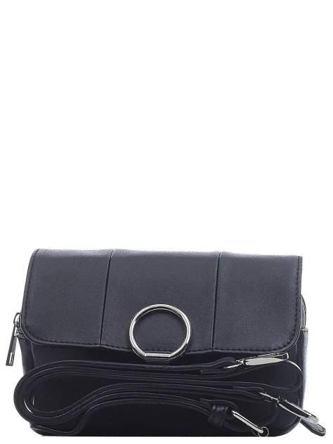 Поясная сумка женская Modis M201A00728B001ONE черная