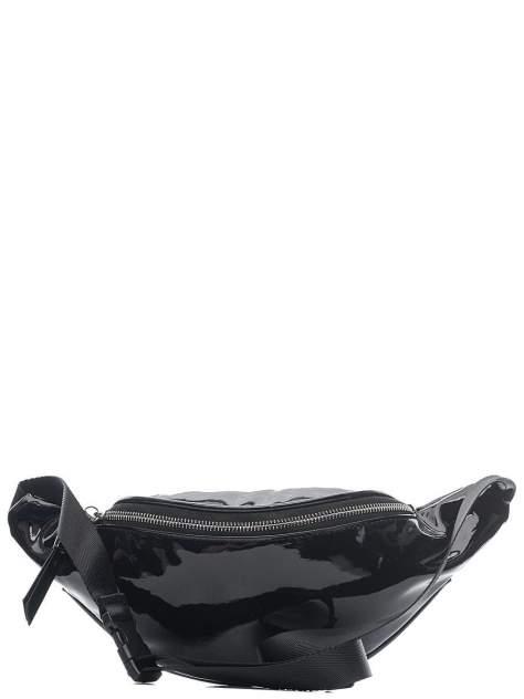 Поясная сумка женская Modis M201A00721B001ONE черная