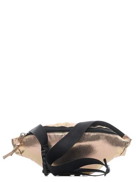 Поясная сумка женская Modis M201A00720O251ONE золотистая