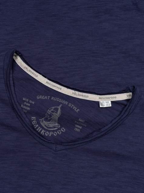 Лонгслив мужской Великоросс L4013 синий 60