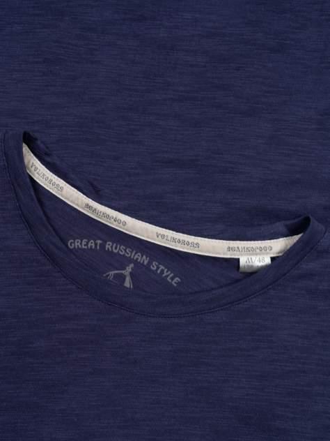 Лонгслив мужской Великоросс L4713 синий 58