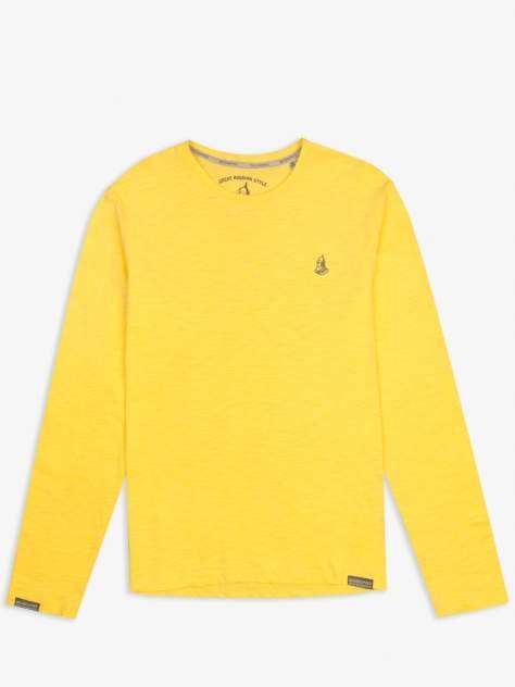 Лонгслив мужской Великоросс L4710 желтый 58