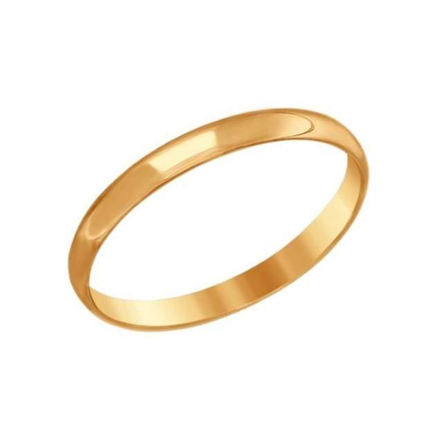 Обручальное кольцо SOKOLOV из золота мужское 110183 15,5