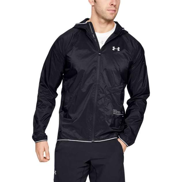 Куртка Under Armour Qualifier Storm Packable Full Zip Hooded, 001 черная, MD