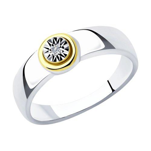 Кольцо женское SOKOLOV из серебра с бриллиантом 87010032 р.19.5