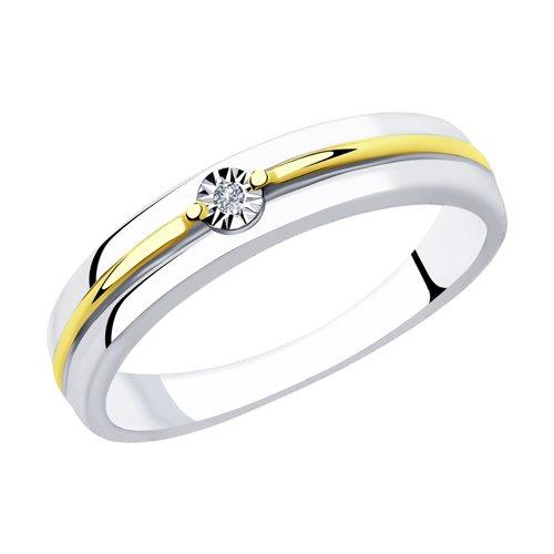 Кольцо SOKOLOV 87010029, бриллиант