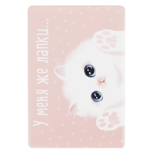 Обложка для проездного Kawaii Factory KW065 У меня же лапки розовая