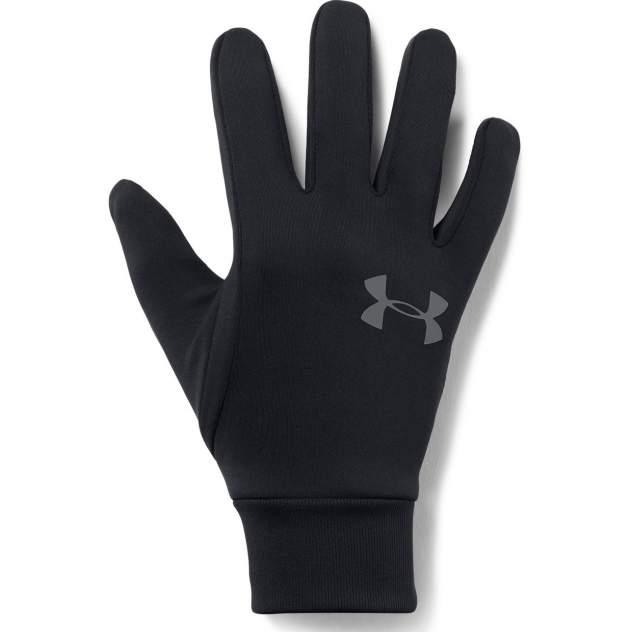 Мужские перчатки Under Armour Liner 2.0, серый, черный
