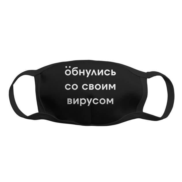"Многоразовая защитная маска Kawaii Factory KW079-000164 ""Обнулись"" черная 1 шт."