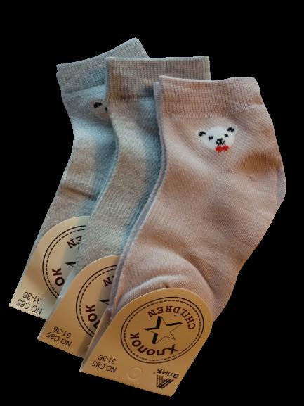 Носки детские 3 пары Алия С85-5, размер 31-36