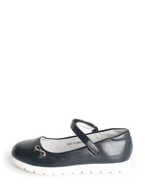 Туфли для девочек Mursu 205043 цв. синий р.37