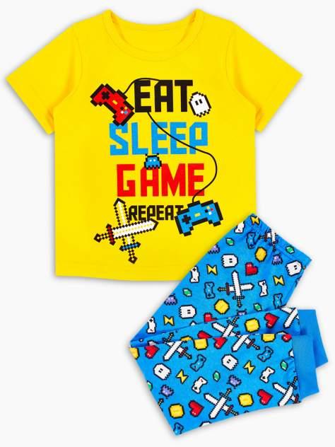 Пижама детская Веселый малыш, цв. разноцветный р.98