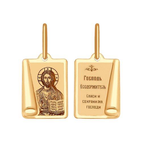 Иконка SOKOLOV из золота с лазерной обработкой 103998
