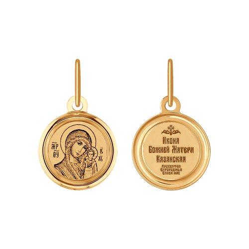 Иконка «Икона Божьей Матери Казанская» SOKOLOV 103994