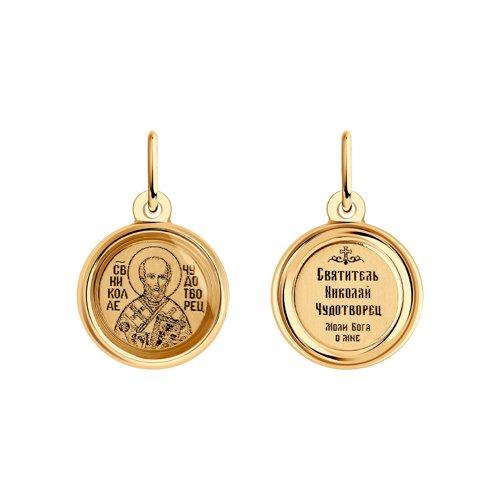 Иконка SOKOLOV из золота «Николай Чудотворец» 103991