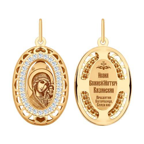 Иконка «Икона Божьей Матери, Казанская» SOKOLOV 103489