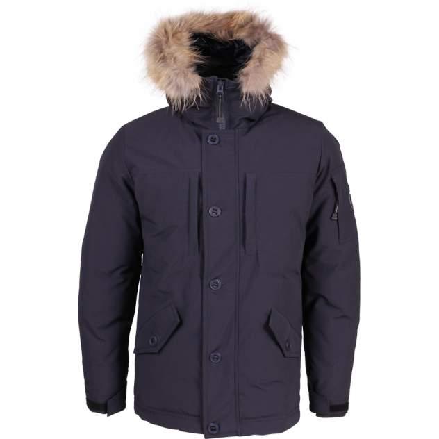 Куртка Сплав Nansen, синий