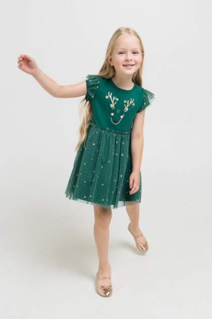 Платье детское CROCKID цв. зеленый р.74