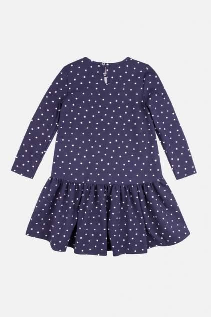 Платье детское Bossa Nova цв. синий р.92