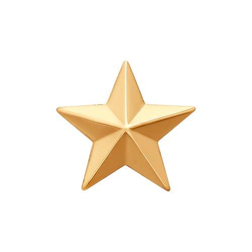 Золотые звёзды на погоны SOKOLOV 040045
