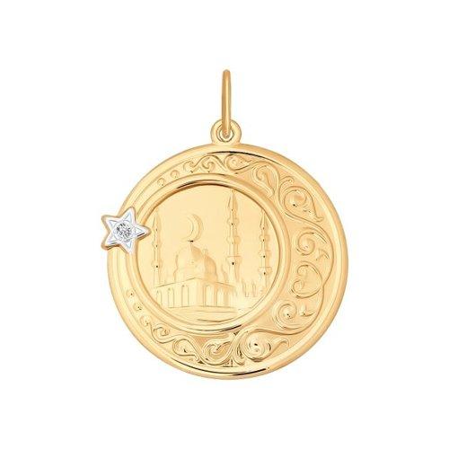 Подвеска мусульманская SOKOLOV из золота с фианитом 034844