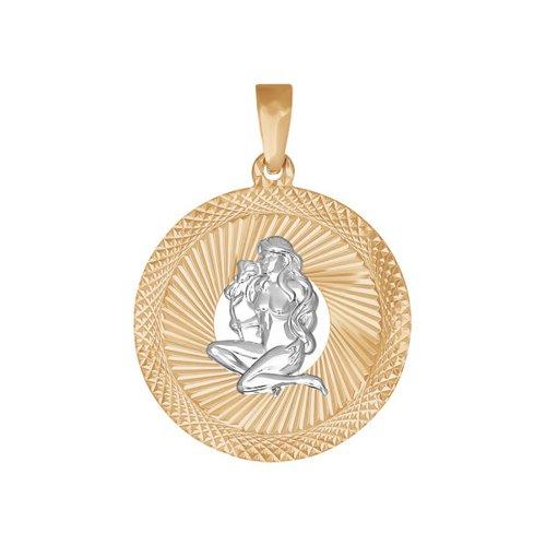 Подвеска «Знак зодиака Дева» с алмазной гранью SOKOLOV 032330
