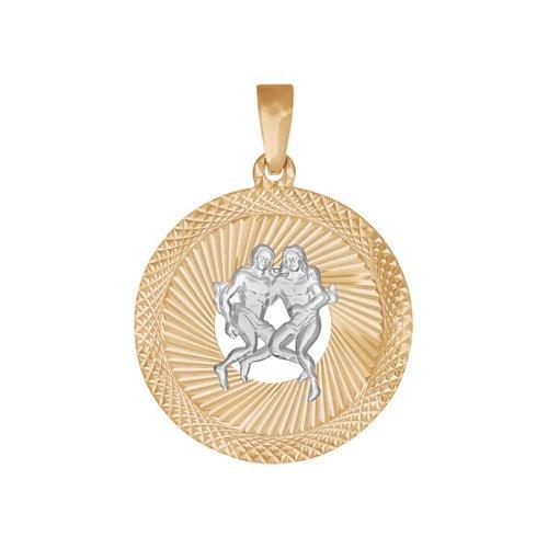 Подвеска «Знак зодиака Близнецы» с алмазной гранью SOKOLOV 032327