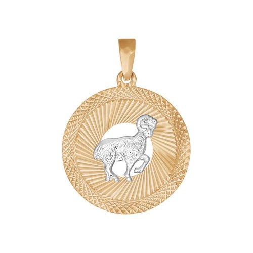 Подвеска «Знак зодиака Овен» с алмазной гранью SOKOLOV 032325