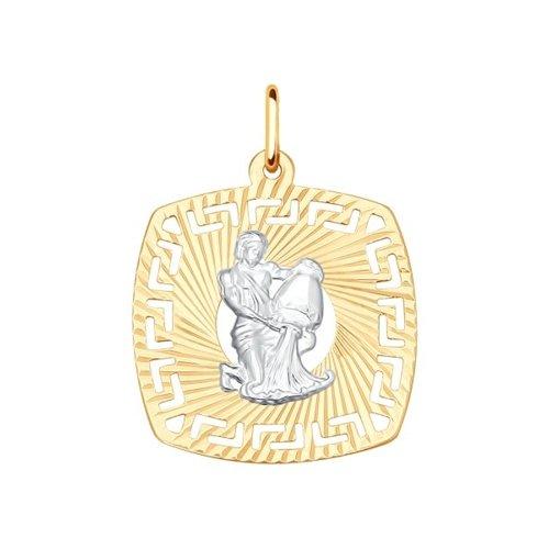 Подвеска «Знак зодиака Водолей» SOKOLOV 031644