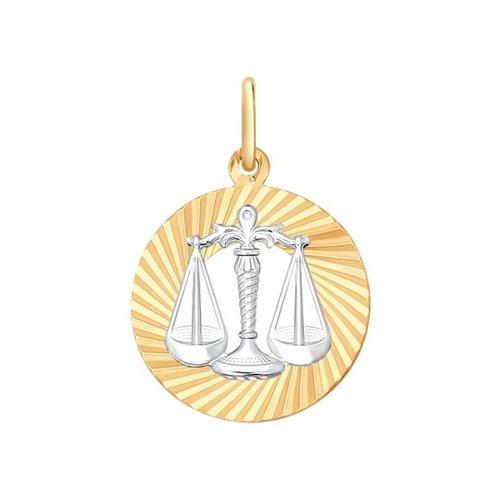 Подвеска «Знак зодиака Весы» SOKOLOV 031371